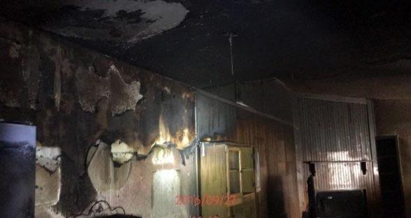 Fire and smoke damage before image.